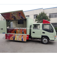 Mobile Shop Vehicle Mini Van Small Vending Shop